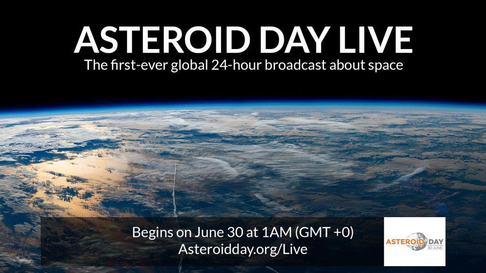 asteroid 2017 - photo #39